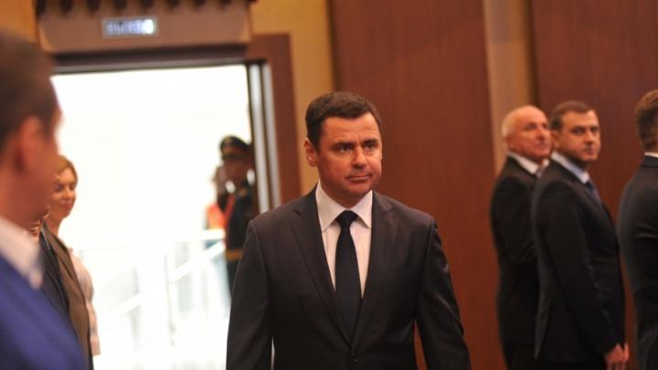Ярославский губернатор предложил новый праздник для всей России