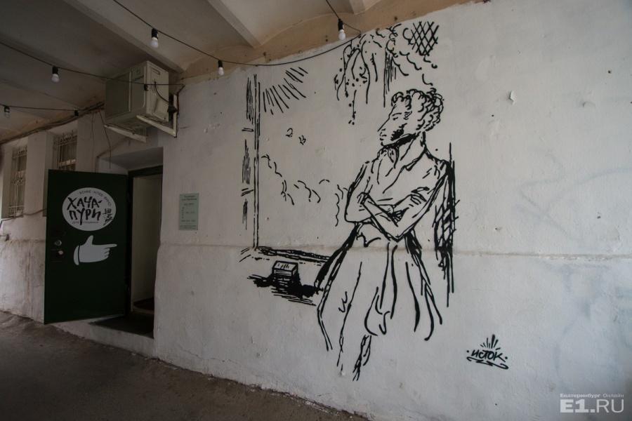 В начале улицы тоже есть Пушкин, судя по названию кафе, он здесь хачапури готовит.