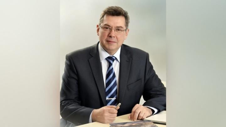 В главном вузе Магнитогорска выбрали нового ректора