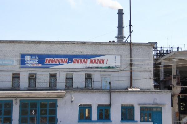 Основная часть волгоградских предприятий работает с прибылью