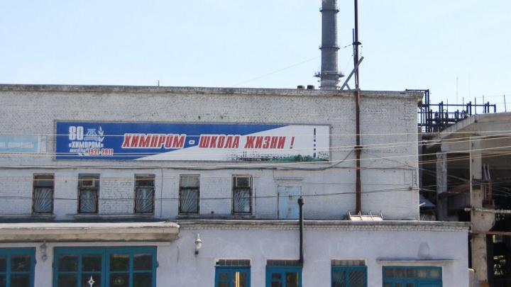 Предприятия Волгограда начинают выбираться из убытков