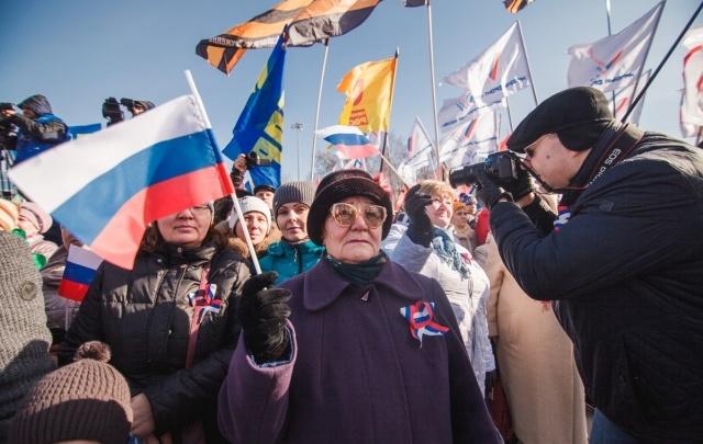 Тюменцы отметили третью годовщину воссоединения Крыма с Россией: фоторепортаж