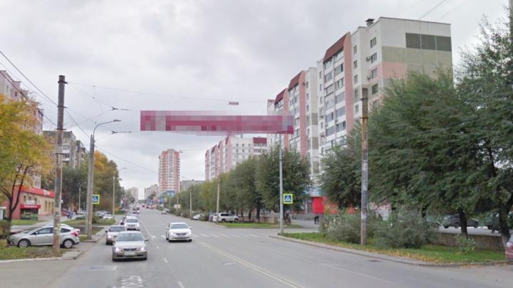 В Челябинске уберут «опасную» рекламную растяжку над оживлённой дорогой