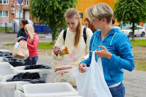 Сдавать мусор раздельно — несложно