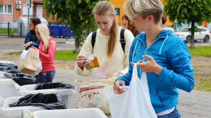 Начни с себя: где сегодня можно сдать мусор раздельно