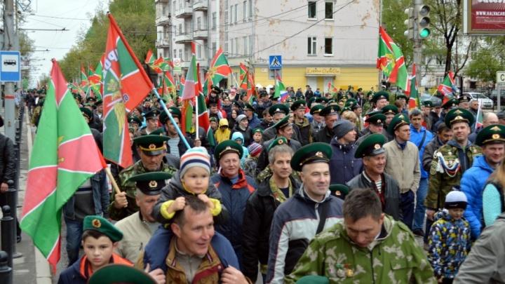 В Перми для шествия пограничников 28 мая перекроют центр города