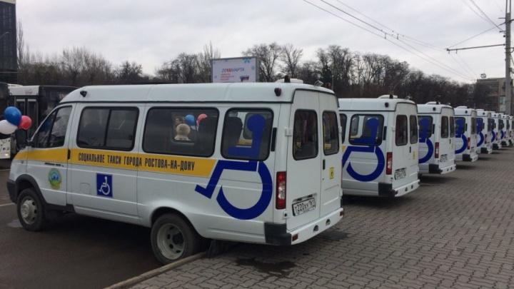 Заказывать социальное такси в Ростове нужно будет минимум за два дня