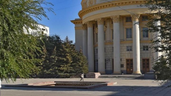 В Волгограде отремонтируют фонтан напротив ДК профсоюзов