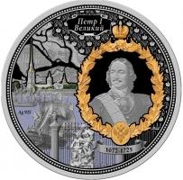 В Северный банк поступили серебряные монеты с изображением Петра I