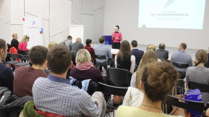 «Снова в деле»: в Поморье стартовал приём заявок на бесплатный бизнес-курс