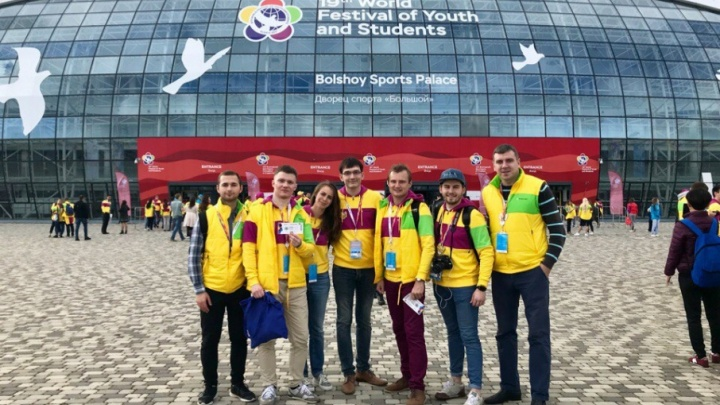 Команда Поморья поучаствовала в открытии Всемирного фестиваля молодёжи и студентов в Сочи