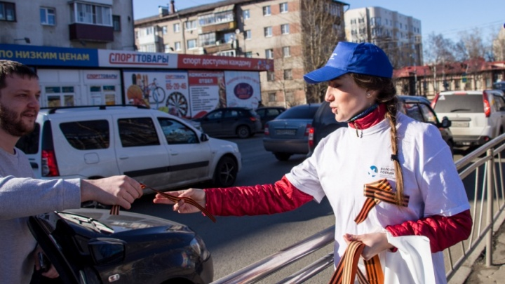 В Архангельске стартует акция «Георгиевская ленточка»