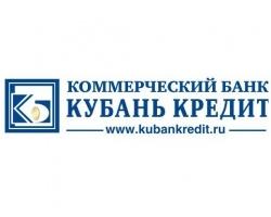 Банк «Кубань Кредит» оказал благотворительную помощь школьникам