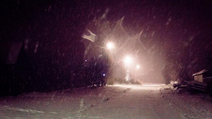 Ливень со снегопадом: на Ярославль обрушится непогода