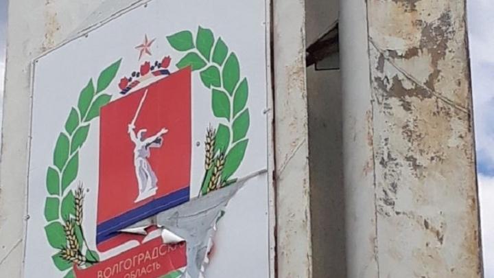 Волгоградская область готовится встретить чемпионат облупившейся стелой на трассе