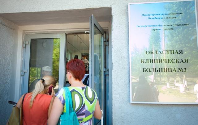 «Тройка», «четвёрка», плюс: в Челябинске объединят две крупные больницы