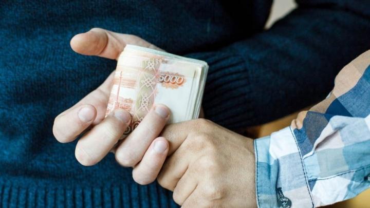Тюменский призывник за 125 тысяч рублей купил себе плоскостопие третьей степени