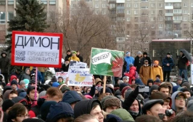 На антикоррупционный митинг в Перми, по разным оценкам, собралось от 500 до 4000 человек
