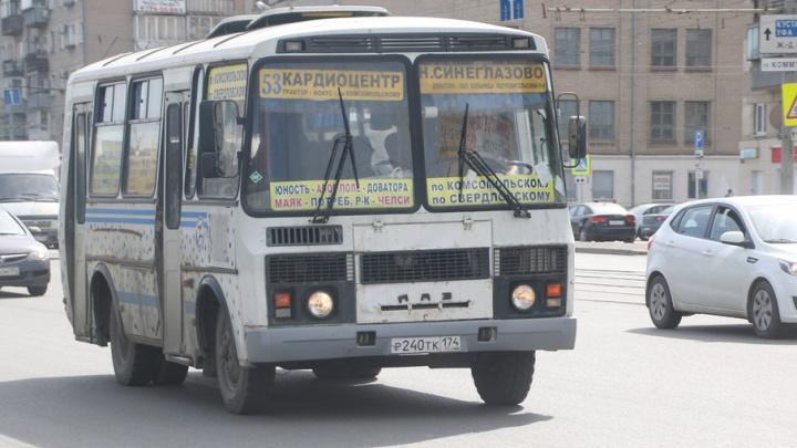 100 претензий в день: власти Челябинска начали расторгать договоры с маршрутчиками