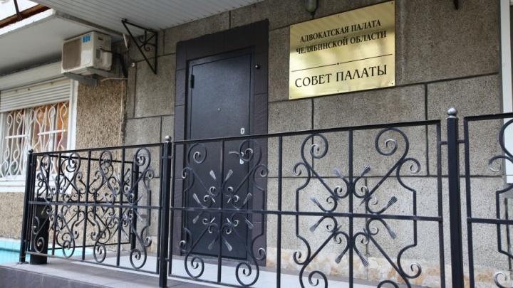 В Кремле отреагировали на забастовку челябинских адвокатов