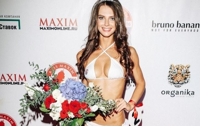 Тюменских красавиц приглашают принять участие в конкурсе сексуальности от «MAXIM»