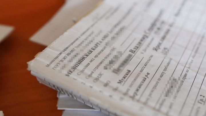 Дорого отдохнул: ярославца оштрафовали за поддельный больничный