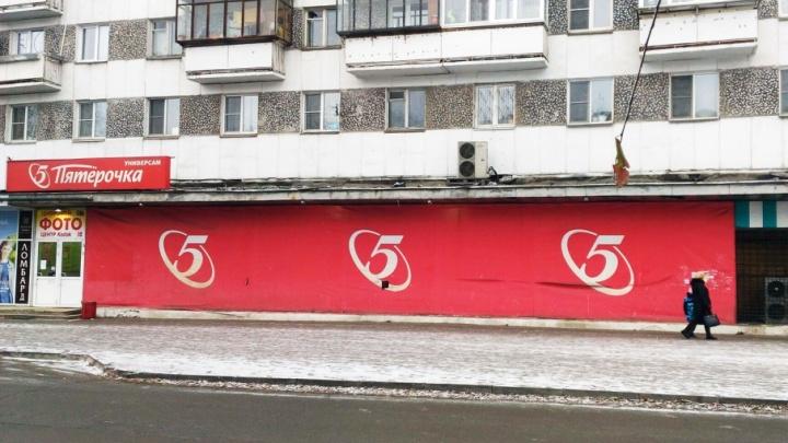 Пистолет к виску: ограбление челябинского магазина «Пятёрочка» оказалось спектаклем