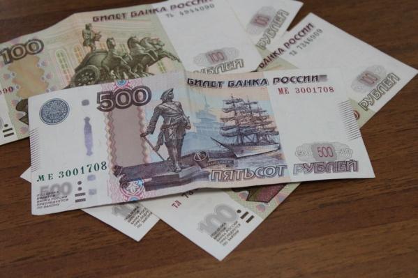 На уплату процентов по кредитам власти готовы потратить 3,7 млрд рублей