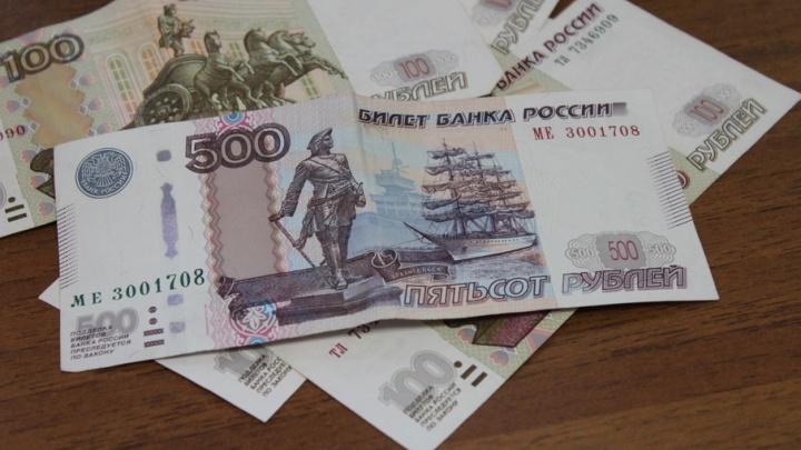 Госдолг Поморья вырастет почти на 20 миллиардов рублей