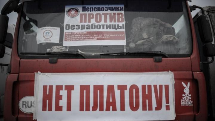 Дальнобойщики Архангельской области примут участие во всероссийской стачке