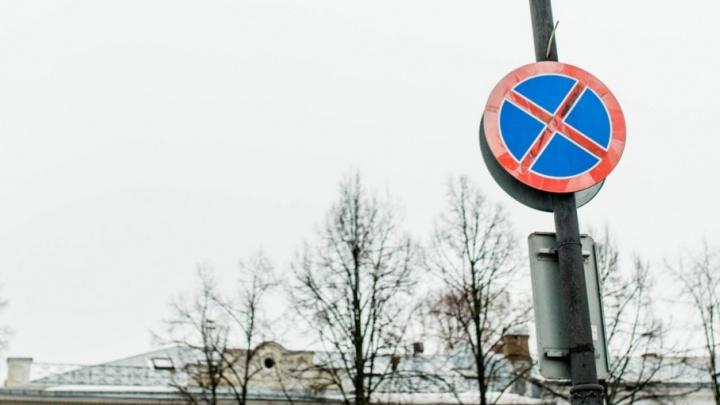 В Ярославле на Крещение ограничат движение: где будет не проехать