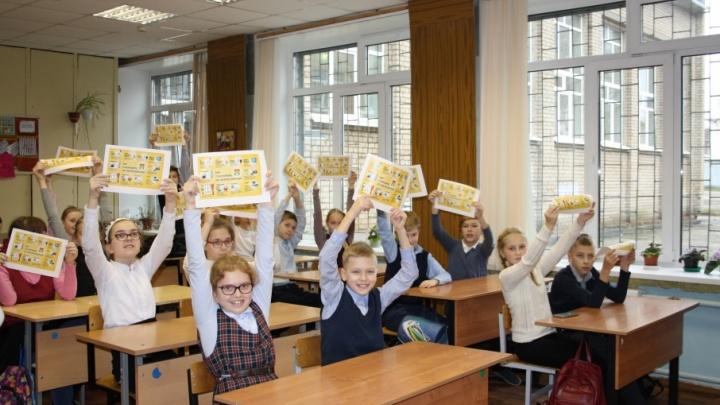 Сотрудники ПАО «ТНС энерго Ярославль» проводят уроки энергоэффективности для школьников