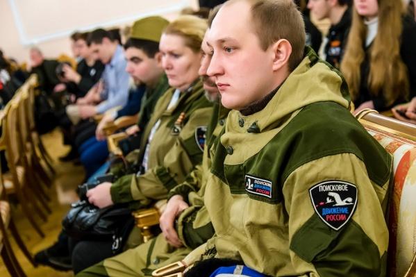 В поисковом движении Челябинской области участвуют более 450 человек