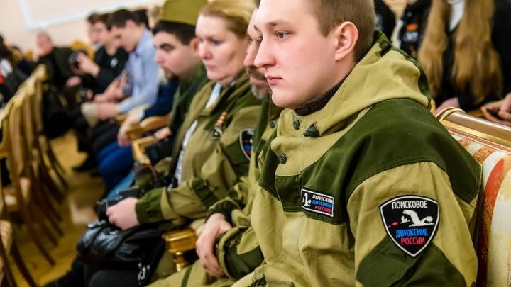 На Южном Урале предадут земле останки фронтовика, погибшего на Сахалине 72 года назад