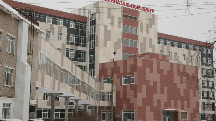 Правительство Поморья: перинатальный центр в Архангельске получил разрешение на ввод в эксплуатацию