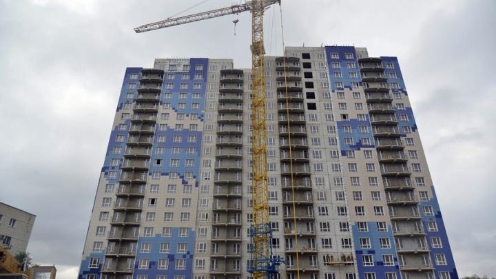 В Минстрое РФ захотели посмотреть на фото проблемных строек Волгограда