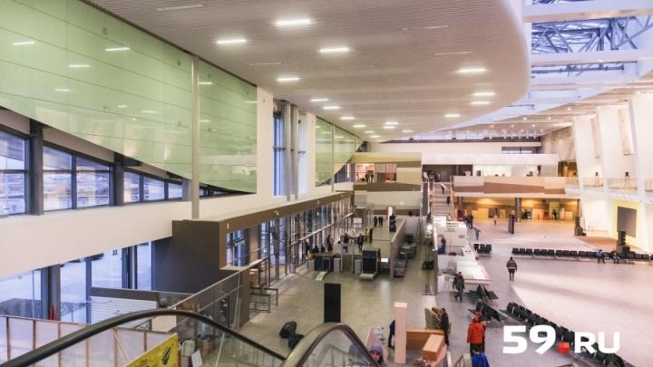Росавиация повторно проверит пермский аэропорт на безопасность