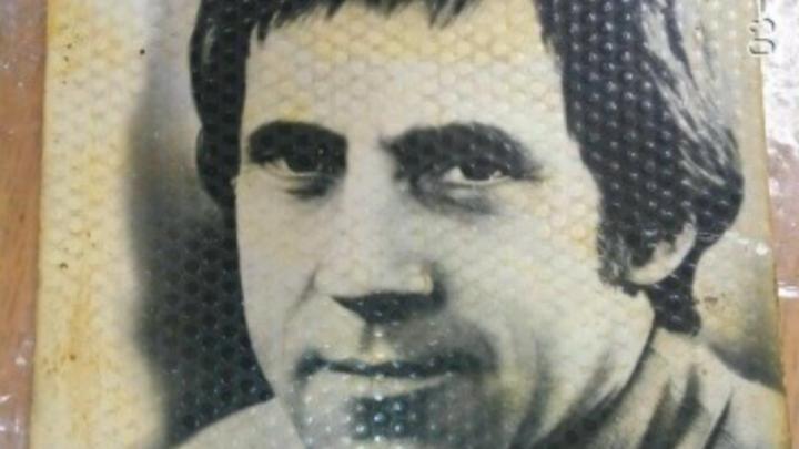 Ростовчанин выставил на продажу автограф Высоцкого за 600 000 рублей