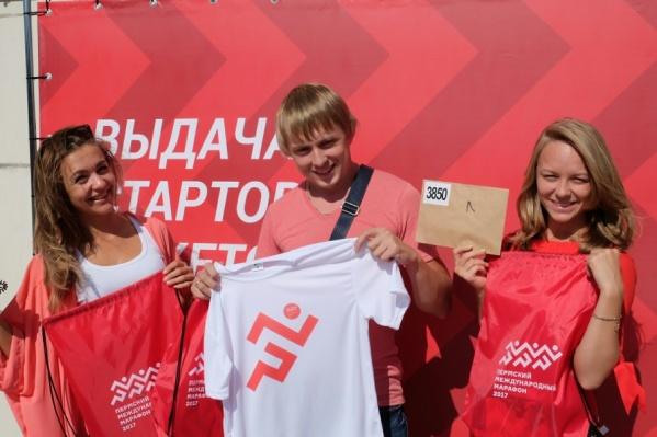 Участники марафона рассказали о своих планах