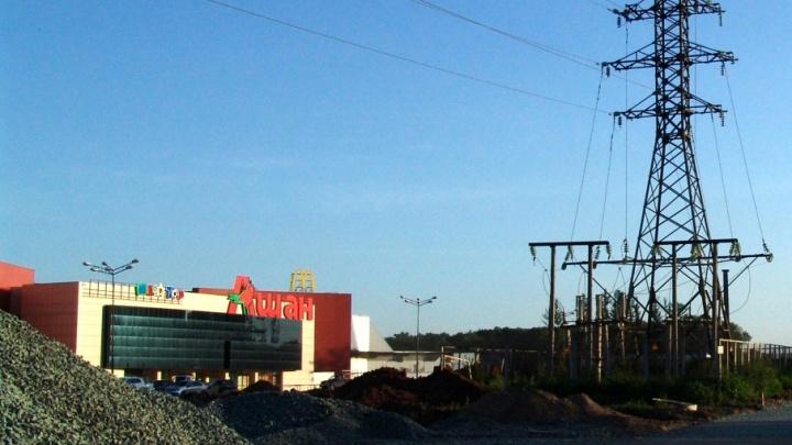 «Ашан» требует снизить арендную плату за площади в ТРЦ «Московский»