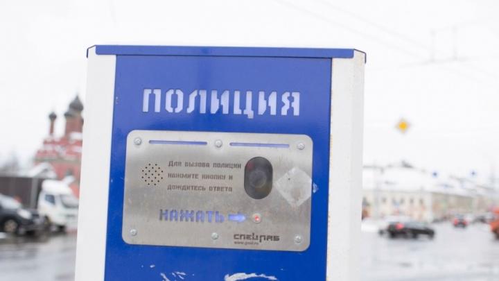 В Ярославской области выбирают лучшего участкового