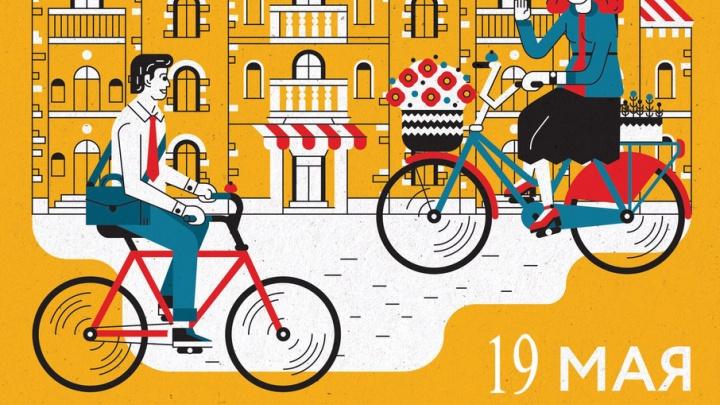 На работу на велосипеде: челябинцам предложили на день отказаться от транспорта и машин