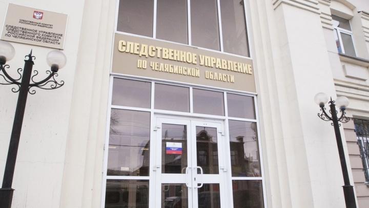 Следственный комитет начал проверку по избиению инвалида в магазине Челябинска
