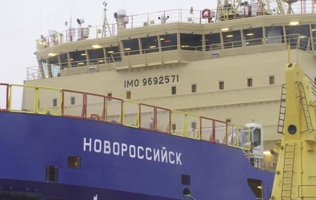 В столицу Поморья 25 марта прибудет ледокол «Новороссийск»