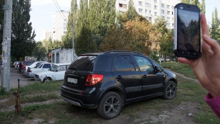 Парковка в самарских дворах: как наказать соседа-нарушителя