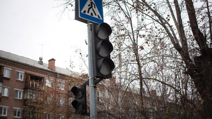 На выходных в Тюмени погаснут несколько светофоров