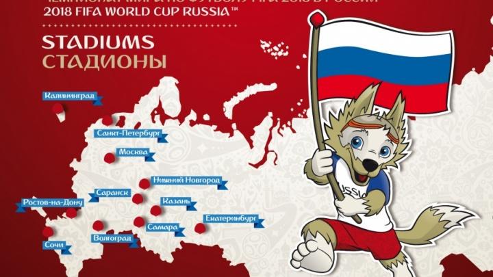 Стадион «Ростов Арена» украсит марочный буклет, выпущенный к ЧМ-2018