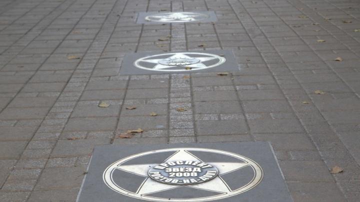 Ростовский проект «Проспект звёзд» будет продолжен вопреки запретам чиновников