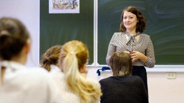 Поздравь учителя: пермяки могут отправить своим педагогам онлайн-открытки