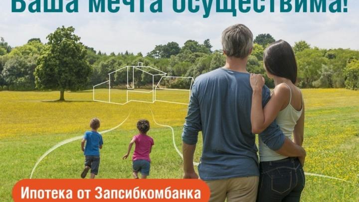 Программы на покупку земли и строительство дома